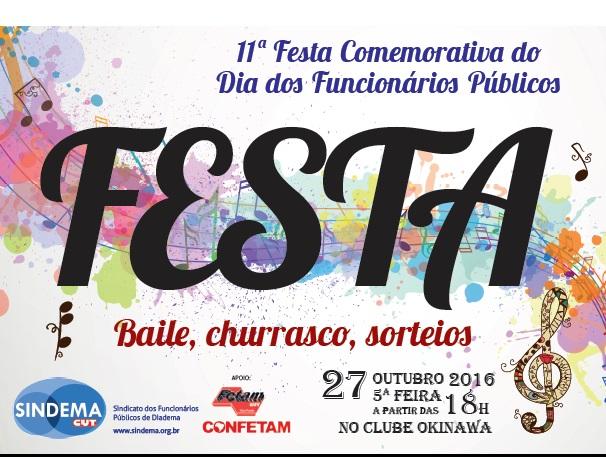 11ª Festa Comemorativa do Dia do Funcionário Publico