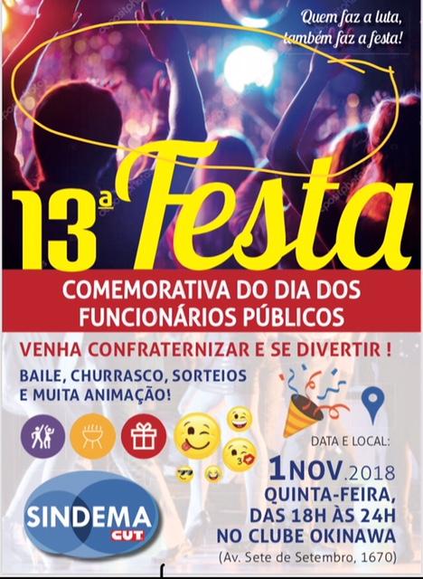 13.a Festa Comemorativa do Dia do Funcionário Público